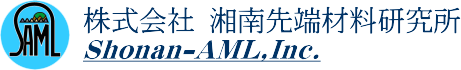 株式会社 湘南先端材料研究所